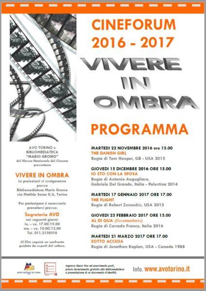Cineforum ottobre-16